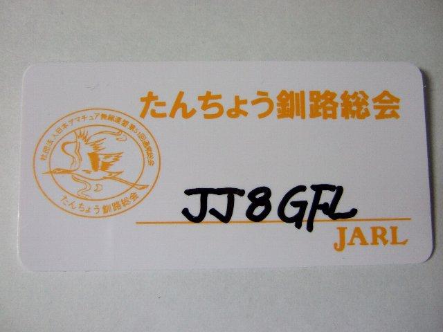 090524_jarl_10