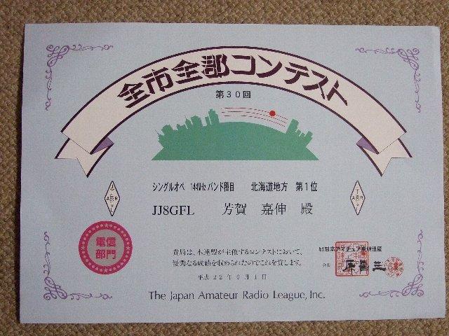 100604_2009acag