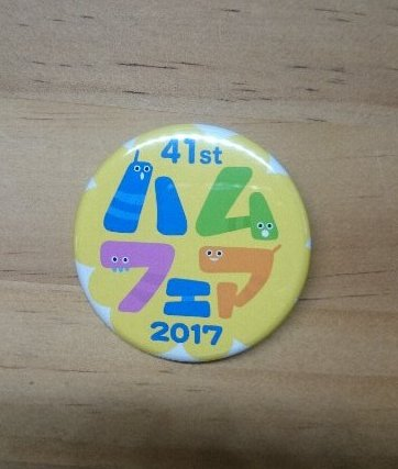 20170902174623