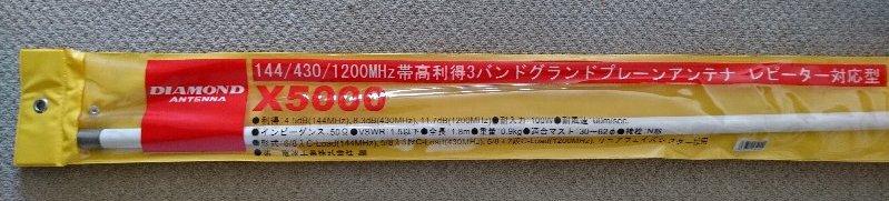 20171217_x5000